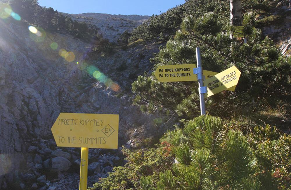 Mount Olympus & Meteora hiking 25