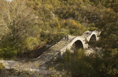 Zagori, Vikos gorge & Lefkada walking holiday
