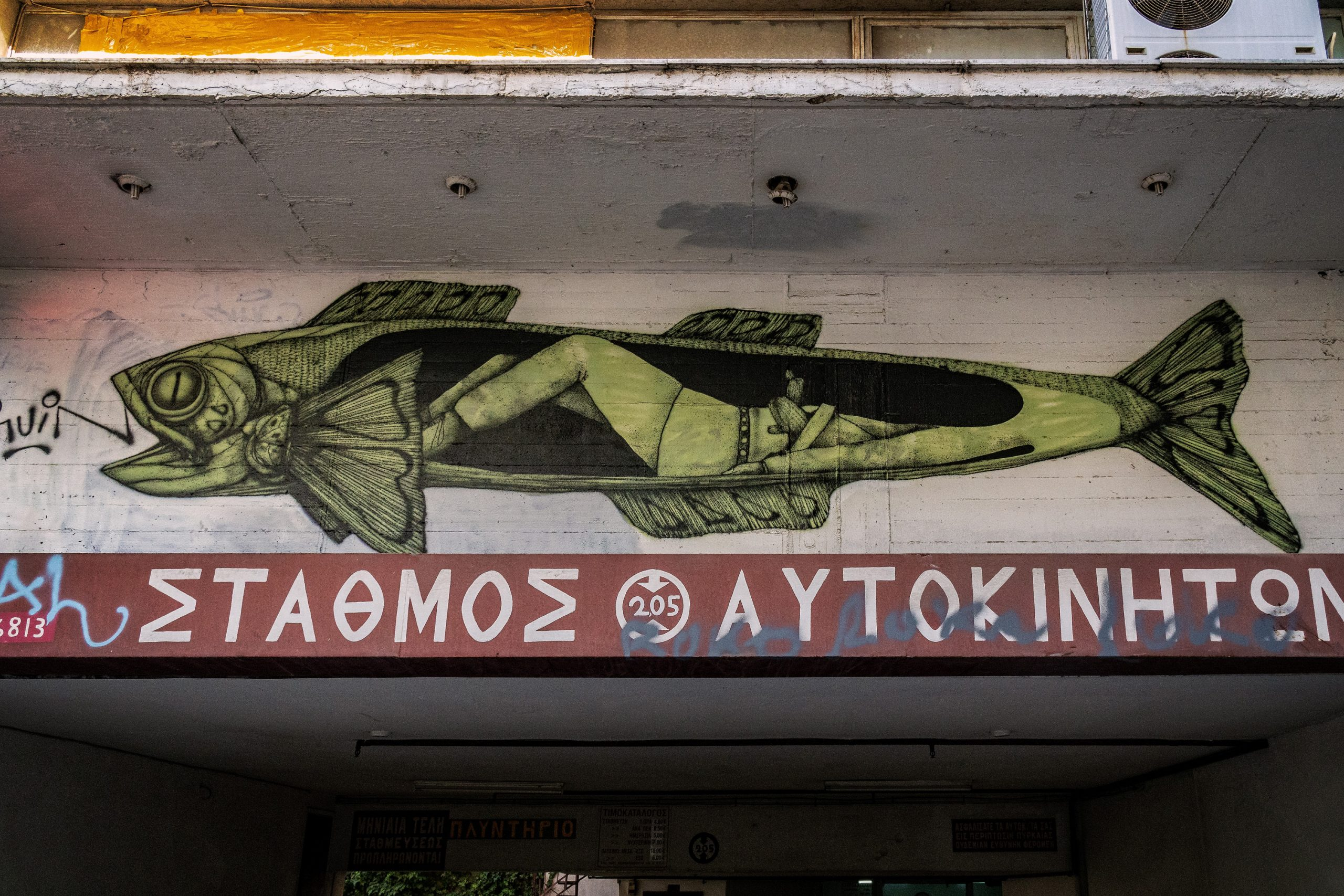 22-greece-athens_33306377598_o